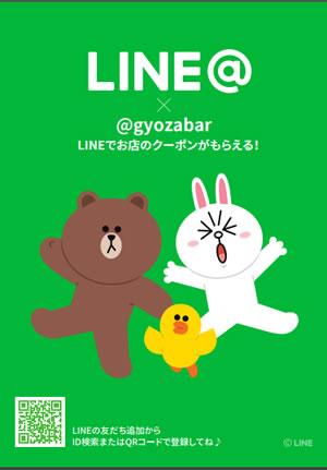 LINE_ShopCard1.jpg