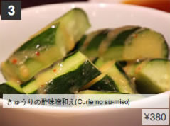 menu_e_vege_sumiso.jpg